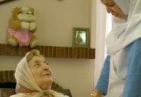 پوشش بیمه ای خدمات پرستاری در منزل تا یک ماه آینده
