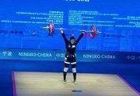 دو بانوی وزنه بردار ایران در گروه B آسیا چهارم و پنجم شدند/ تشویق باجلانی به مناسبت تولدش