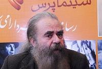شریفی: جشنواره جهانی یک مهمانی خصوصی شده است/ جشنواره های بین المللی این چنین سطح پایین و بدون ...