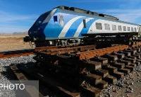 راه آهن جنوب بازگشایی شد