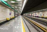 ۷ ایستگاه از خط ۷ متروی تهران تا پایان شهریور ماه به بهرهبرداری میرسد