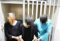 دستگیری سارقانی که با زور وارد ویلایی در رامسر شدند