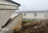 ساخت منازل کالپوشیهای رانش دیده پس از تأیید سازمان زمینشناسی
