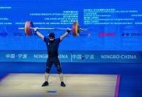 وزنهبرداری قهرمانی آسیا / نقره و برنز یک ضرب دسته ۸۹ کیلوگرم برای ایران