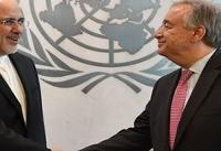 آمریکا و مسایل منطقه محور مذاکرات  ظریف با گوترش