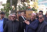 ویدئو / بدرقه پیکر بهمن کشاورز