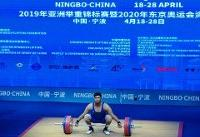 وزنهبرداری قهرمانی آسیا/ موسوی در یک ضرب برنز گرفت