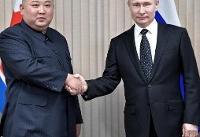پوتین در ملاقات با کیم جونگ-اون از بهبود روابط کره شمالی و آمریکا ...