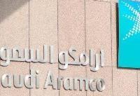 اقدام آرامکو برای پایان دادن به ولخرجیهای نفتی عربستان
