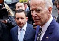 بایدن نامزدی خود در انتخابات ریاست جمهوری آمریکا را اعلام کرد؛ واکنش ترامپ