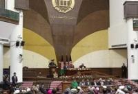 هفدهمین دور مجلس نمایندگان افغانستان افتتاح شد