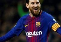 رقابتی با عنوان «توصیف مسی» در کاتالونیا
