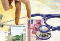 مردم قربانی شکاف در لایه&#۸۲۰۴;های مدیریتی نظام سلامت