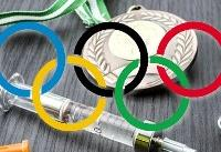 کنترل شدید تیمهای المپیکی از نظر دوپینگ