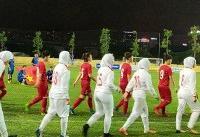 تساوی تیم فوتبال دختران ایران مقابل ویتنام