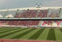 شعار علیه امیر قلعهنویی و درگیری هواداران دو تیم