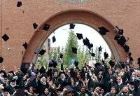 ۱۰ درصد فارغالتحصیلان دانشگاه تربیت مدرس هیات علمی شدهاند | زنان پیشگام رتبه اولی