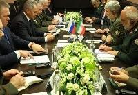 تاکید وزرای دفاع ایران و روسیه بر تداوم همکاری دو کشور در مبارزه با تروریسم