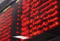 ۹ اردیبهشت | نخستین عرضه اولیه امسال بورس
