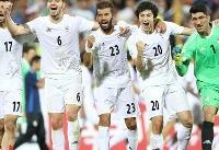 یک بازی دوستانه؛ ۱۷ خرداد ایران و تونس