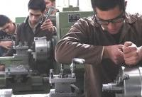 نظام صلاحیت مهارت نیروی کار تدوین میشود