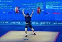 وزنه برداری قهرمانی آسیا/ قهرمانی و نایب قهرمانی دسته ۱۰۲ کیلوگرم به ایران رسید
