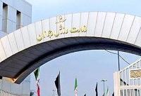معاون امور مجلس، حقوقی و استان های وزارت ورزش منصوب شد