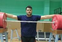 اعلام لیست اولیه وزنه برداران در قهرمانی جوانان جهان/ سه ایرانی صدرنشین شدند