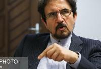 بهرام قاسمی: مهمترین برگ برنده امروز ایران بهرهگیری از درهای باز دیپلماسی است