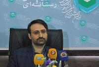 سینمای ایران گوهر گرانبهایی را از دست داد