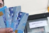 برای افراد فاقد کارت سوخت، کارت بانکی جایگزین میشود