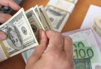 سهشنبه ۲۱ خرداد | قیمت ارز در صرافی ملی؛ دلار رشد کرد