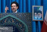 حجتالاسلام ابوترابی فرد خطیب نماز جمعه این هفته تهران