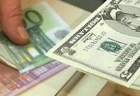 سهشنبه ۲۷ فروردین | قیمت ارز در صرافی ملی؛ قیمت دلار ۱۳ هزار و ۶۰۰ تومان شد
