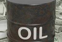 لغو معافیتهای خرید نفت ایران و تاثیر آن در نرخ ارز