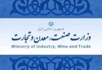 تکلیف مجلس به وزارت صنعت برای ارتقای کیفیت خودروهای سنگین