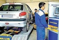 آغاز به کار واحد سیار معاینه فنی خودرو شماره ۶ در غرب تهران