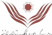 نیکوکاران تهران، ۳۸۰ میلیون تومان برای آزادی زندانیان اهدا کردند