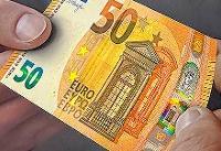 چهارشنبه ۴ اردیبهشت   قیمت ارز مسافرتی؛ یورو ارزان شد