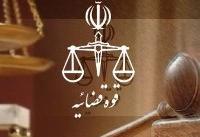 افزایش ۹ درصدی ورودی پرونده به دادگستری زنجان