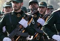 تحلیل العربی الجدید از اقدام خصمانه آمریکا علیه سپاه