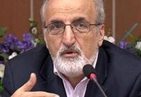 ایران جزو پاکترین کشورها از نظر هپاتیت C/ امید به درمان ۹۰ درصد بیماران هپاتیت