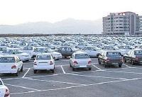 مخالفت مجلس با مسکوت ماندن طرح ساماندهی بازار خودرو