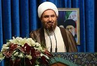 حاج علی اکبری خطیب نماز جمعه این هفته تهران
