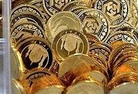 سکههایی که بدون قصد سوداگری خریداری شد معاف از مالیات است