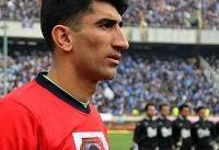 واکنش باشگاه پرسپولیس و بیرانوند به حکم کمیته اخلاق