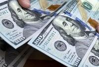 نرخ رسمی یورو کاهش و پوند افزایشیافت/دلار ثابت ماند