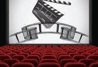 لزوم درج ردهبندی سنی در بلیت سینماها