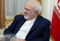 پیشنهاد ظریف در عراق؛ معاهده عدم تعرض با کشورهای منطقه