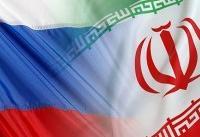 هشت سند همکاری میان ایران و روسیه امضا شد